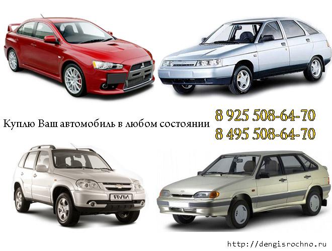 Дать объявление о продаже машины б у авито в иваново бесплатные частные объявления